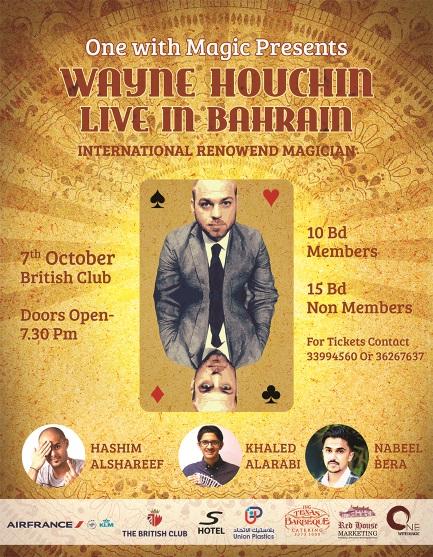 Magic Show @ The Windsor Room
